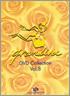 dvd008.jpg